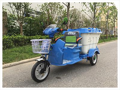 電動三輪保潔車-LKBJ-301